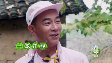 """爸爸去哪儿 第五季 小春""""超俗""""奶名,杜江听完一脸惊讶!"""