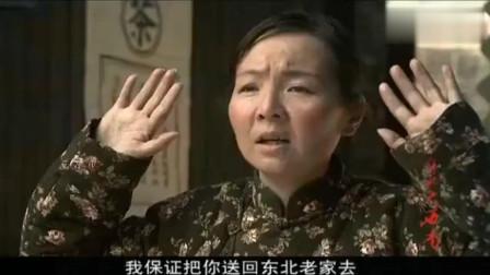 """""""双枪老太婆""""赵洪文国率部 失败后被解放军枪决"""