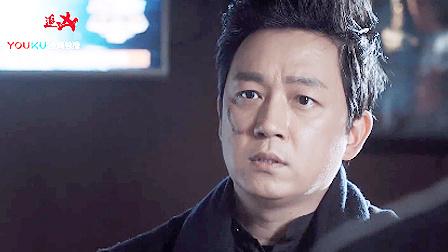 神探关宏峰在酒吧内 为小组人员分析周巡的案情