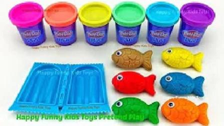 太空沙冰淇淋小鱼寻宝亲子游戏,早教启蒙认知萌宝学习颜色与数字1-6