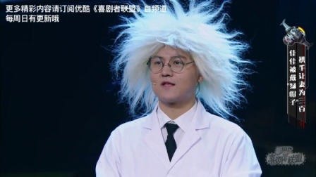 """佳佳脱衣露肉强攻萌妹 被带""""绿帽子""""机智碰瓷"""
