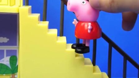 小猪佩奇小房子过家家游戏,小猪佩奇叫来了好朋友一起玩哦