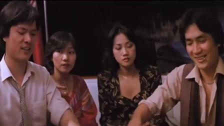 千门八将,四个男子打麻将,太逗了