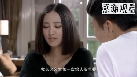 新闺蜜时代:撒糖了,文静晓峰两人互喂早餐,画面齁甜齁甜!