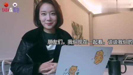韩国人看中国豆瓣高分纪录片《风味人间》,看到肚子饿了
