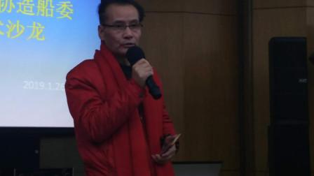 上海诗人在上海图书馆朗诵【上海诗人早安语录】【坚持】