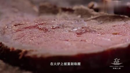风味人间美食牦牛肉的做法,看着好想吃啊,不适合深夜看!