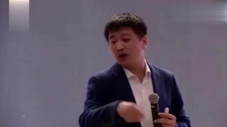 张雪峰老师讲述小学到大学各个阶段聚会的档次,够精辟的!