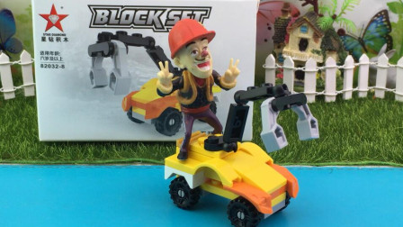 快乐宝贝熊出没玩具 益智工程车玩具拼装!熊出没光头强拼星钻积木玩具