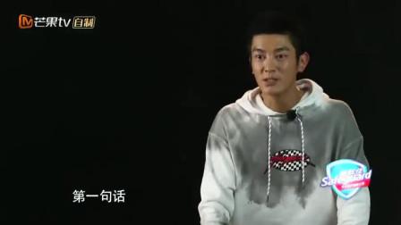 嗯哼告诉杜江他喜欢小山竹不是小泡芙,真是可爱!
