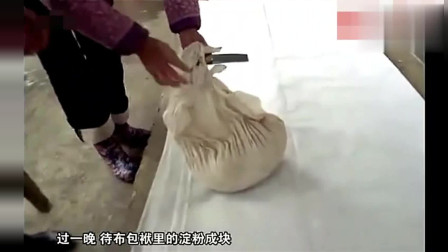 舌尖上的中国:红薯粉,看完我都流口水了!