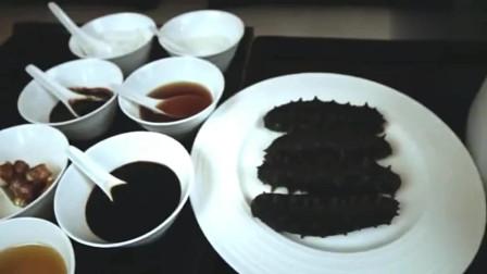 舌尖上的中国:海参 鲍鱼 河蟹 诱惑力十足