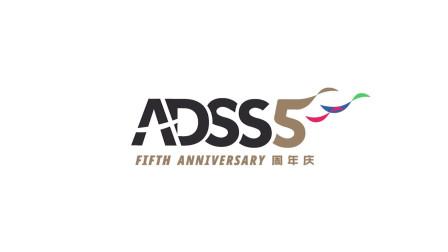 投石星球 |ADSS媒体发布会