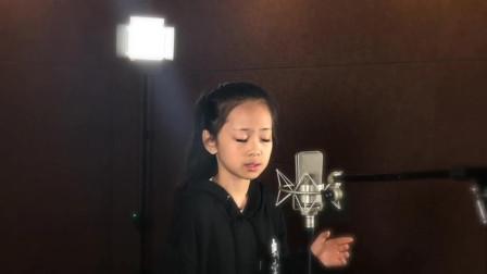 《我们》-天籁童声 夏侯钰涵 催泪翻唱 陈奕迅