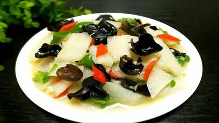 黑木耳炒山药这样做,口感脆嫩滑爽,健脾养胃,营养又美味!