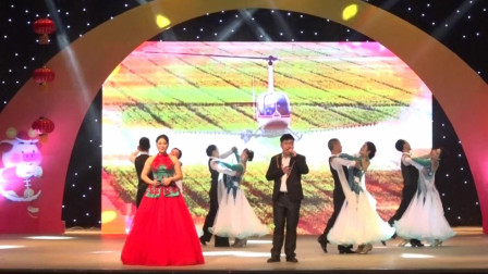 歌伴舞《幸福新起点》-资中县体育舞蹈国际标准舞协会