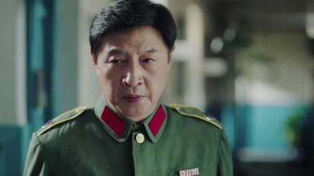 赵益勤去帮沐建峰说话 什么都豁出去了!