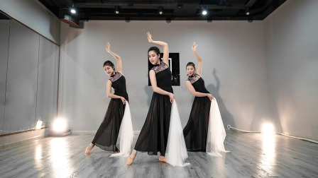 古典舞《织梦行云》仙气袅袅