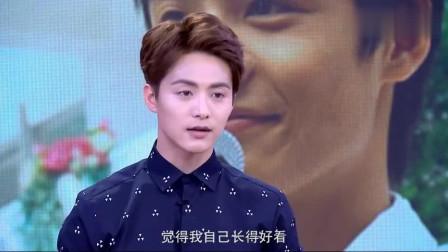 """杨洋在上学时候也给女生写过情书,加入""""情书团伙""""每天等她回信"""