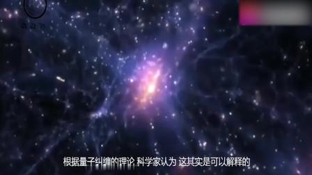量子纠缠暗示了我们大脑的意识很诡异!与宇宙存在某种联系