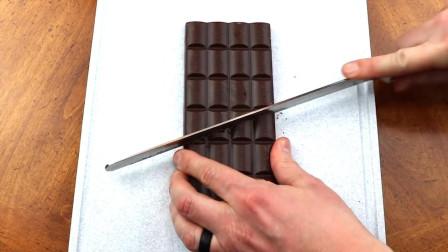 教你切巧克力,就算偷偷吃掉一块,也还是会拼回原样