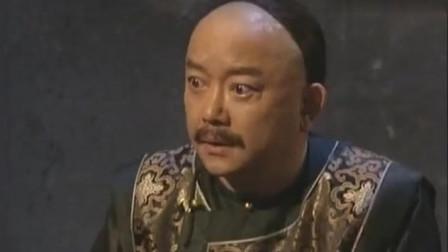 《铁齿铜牙纪晓岚》和珅为何来恭迎纪晓岚呢纪晓岚惊到