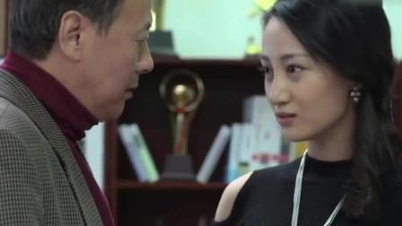 谎言的诱惑:秘书刚从老总办公室出来,转身进副总办公室