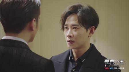 天使鱼不遗余力帮小谷,为缓和矛盾向贾喆道歉