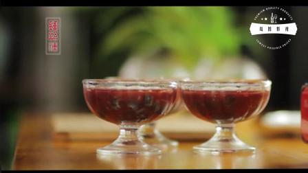 《盐语糖》红酒蓝莓果冻