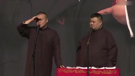 岳云鹏说相声,发音不准确闹了大笑话,经典都被改变了!