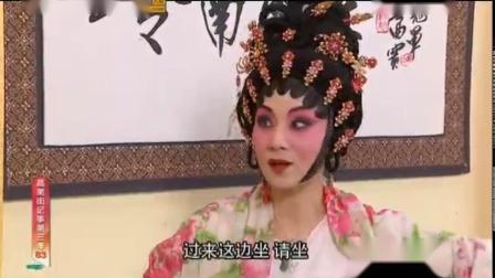 20190127高第街纪事第三季粤韵风华1(岑海雁、龚洁影、陈迪生、何志锋
