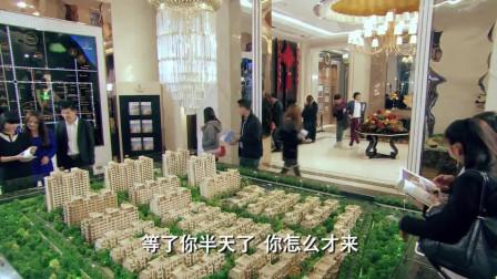 爱情公寓:关谷和悠悠买房子这段,反正我看了8遍!太逗了