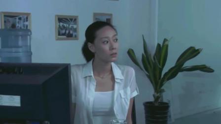 温柔的谎言:李青一脸懵不知道发生了什么,程鹏竟把张铭给辞了…