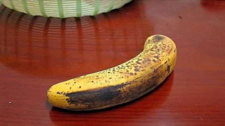 烂香蕉别再扔了,十个家庭九个都需要,赶紧告诉身边人