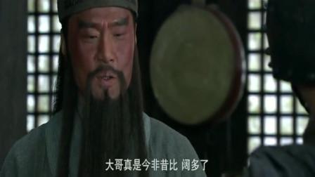 刘备封关羽为五虎之首,关羽:其他的五虎将都是谁?