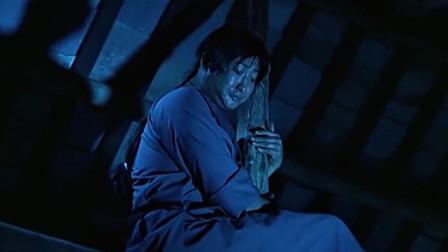 邪恶道士控制僵尸害人,还好男子灵活躲在房梁上逃过一劫!