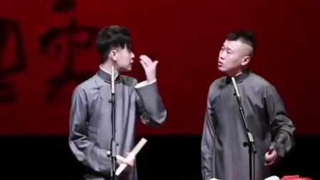 张云雷因高烧唱走音,害羞扔扇子捂脸,九郎:没事都原谅你了