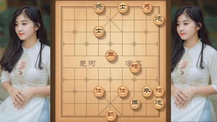 天天象棋 残局挑战 第110期 13步过关 走法详解
