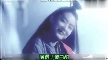 扒一扒林青霞秦汉情史