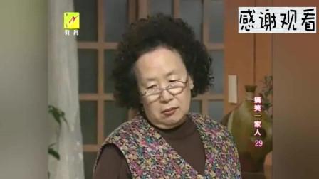 搞笑一家人:文姬和海美之间的厨艺battel