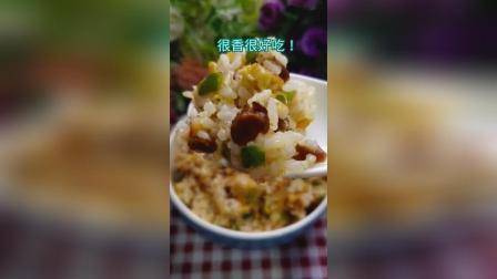 牛肉香菇酱炒饭