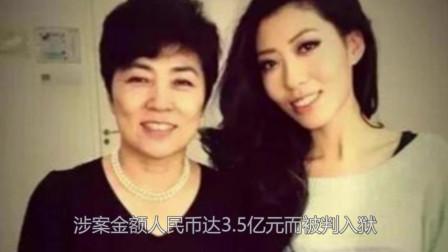 曲婉婷为母发声,遭到网友一致声讨:支持法院判张明杰死刑!