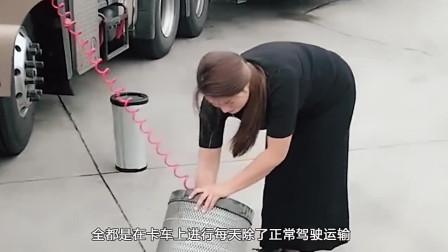 妯娌俩:河南农村女司机,婚后生活惨遭离异,为养家糊口开始跑卡车运输