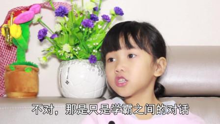 春节的压岁钱,女儿要买冰淇淋结果闹出了大笑话
