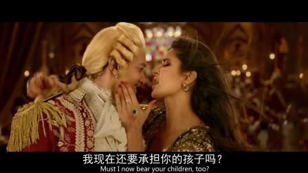 印度电影《暴徒》看印度版加勒比海盗阿米尔汗滑稽歌舞精彩片段