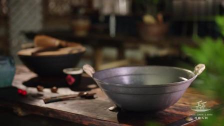 风味人间:中国的铁锅,真可以说是世界奇迹啊!