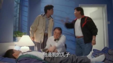 俩爸爸想给儿子验下血,看是谁的种,结果医生的检验出来打和了