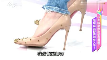 女人我最大:Stacey分享,鞋柜只有10公分以上的高跟鞋和平底鞋,好极端!