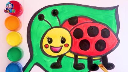 简笔画瓢虫趴在绿叶上竖起它的小触角 绘画故事早教