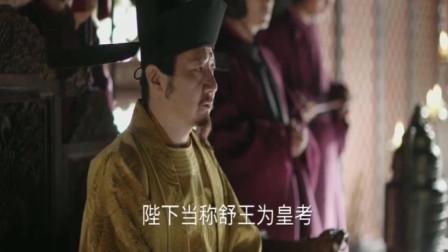 预告:太后和皇上一触即发,顾廷烨仗义执言被杖罚